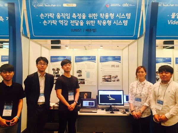 20150709_TechFair.jpg